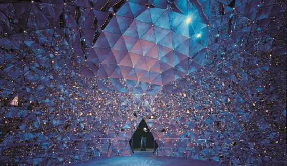 La cúpula de cristal' del parque Los Mundos de Cristal